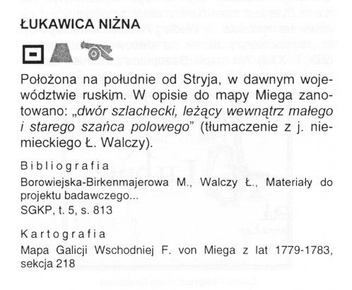 n-lukavica-02.jpg