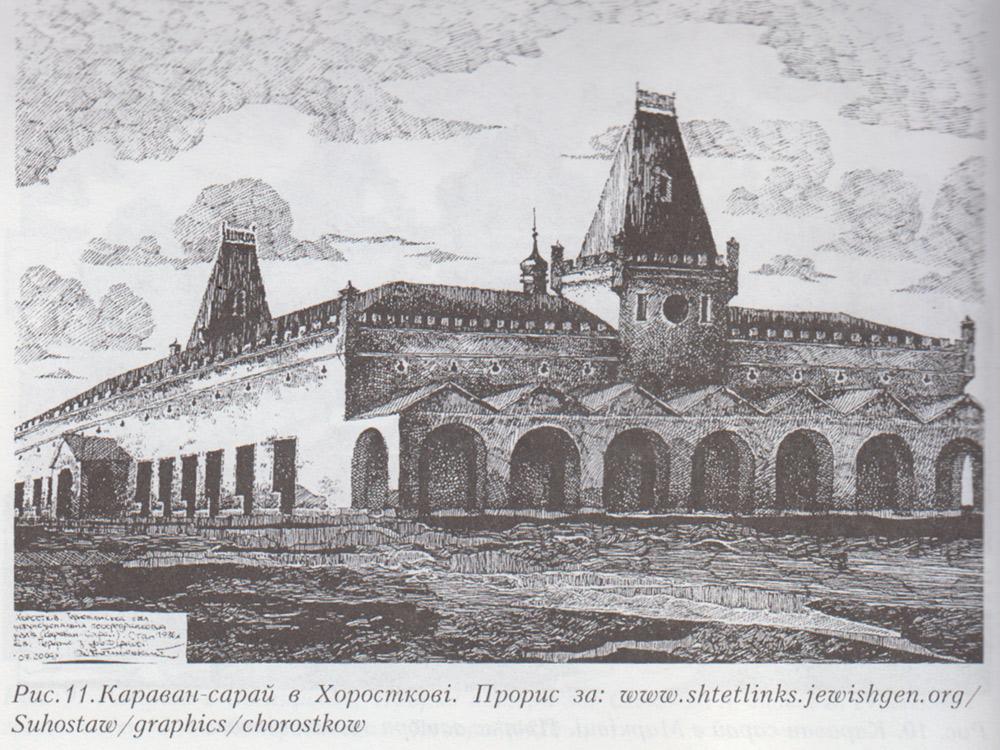 Horostkov-16.jpg