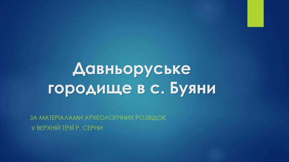 bujani-04.jpg