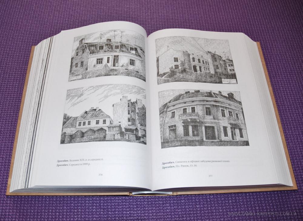 ribchinskiy-11.jpg