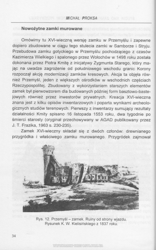 p-04.jpg