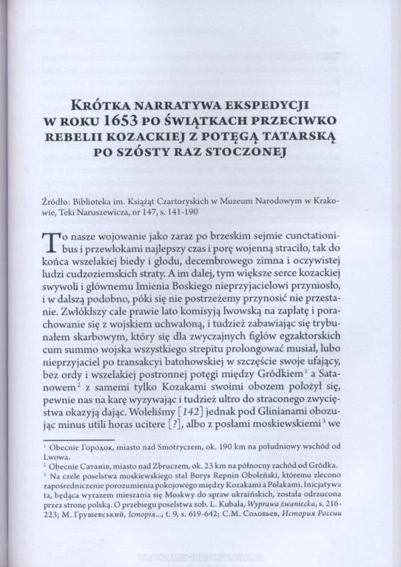 zw-05-02.jpg