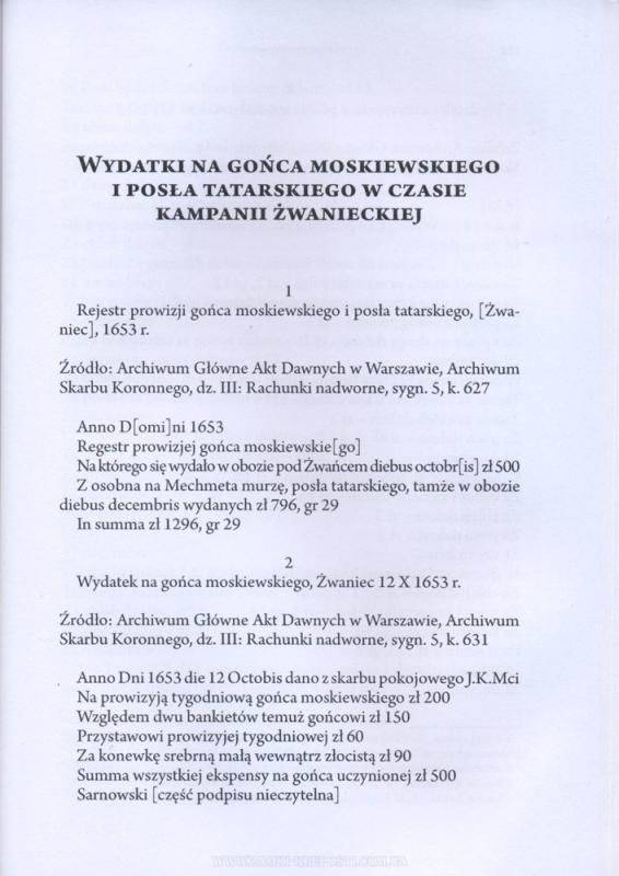 zw-05-05.jpg