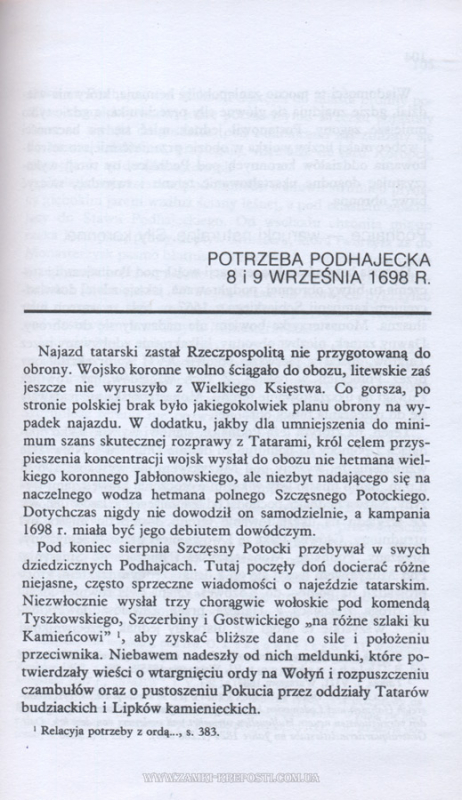 03-09.jpg