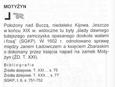 motizhin-17.jpg