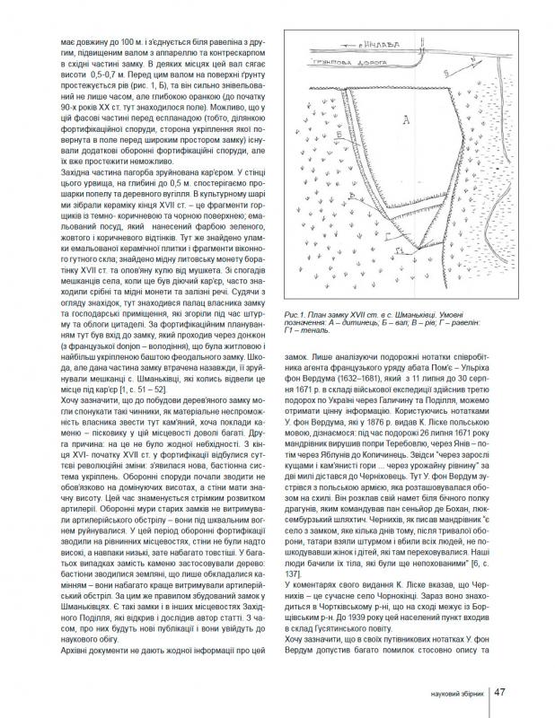 shm-2.jpg