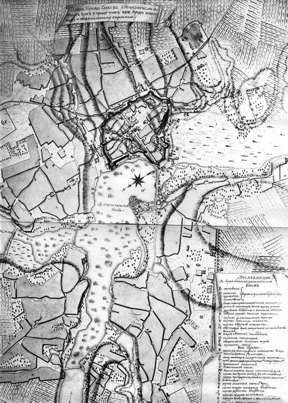 План Глухова 1778 р.jpg