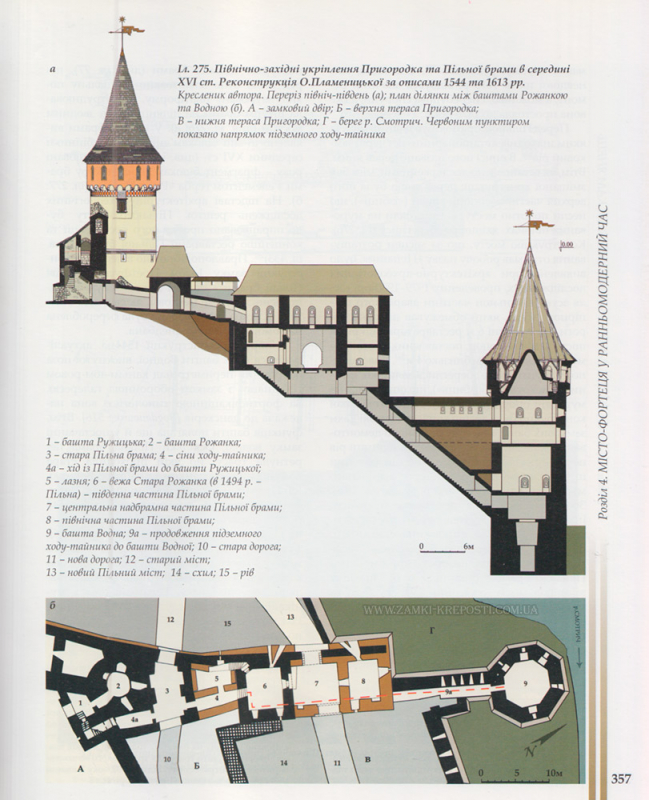 vodnaya-11.jpg