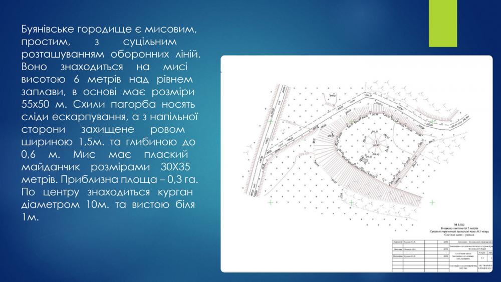 bujani-07.jpg