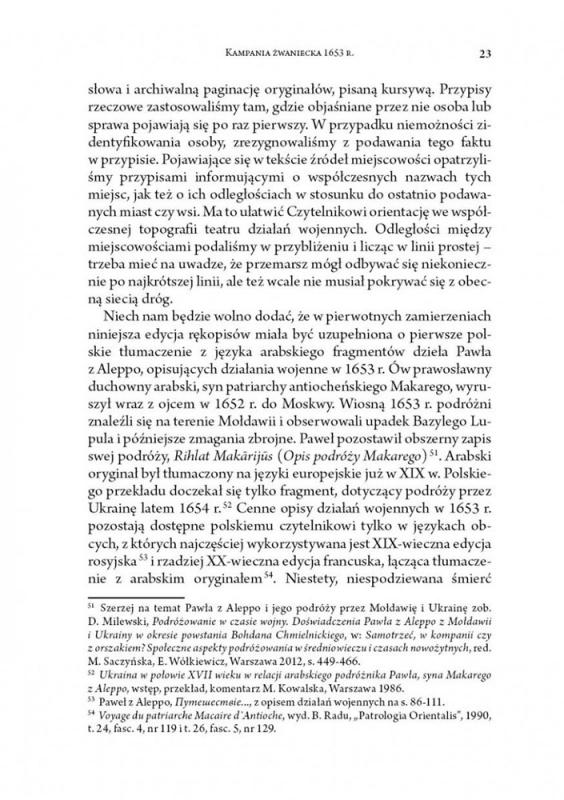 zw-03-23.jpg