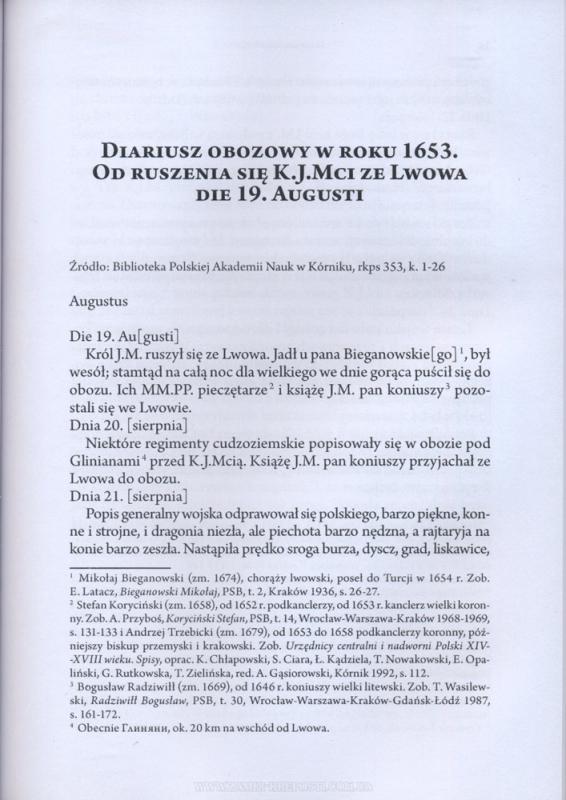 zw-05-01.jpg