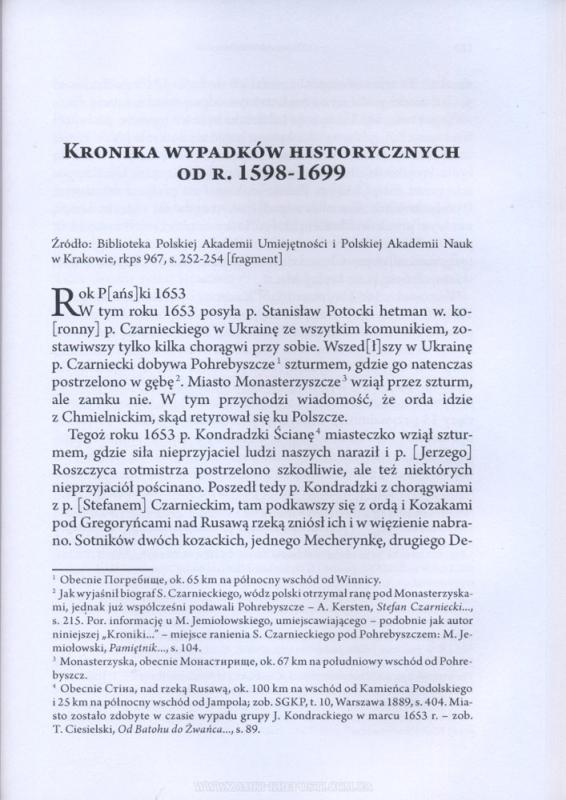 zw-05-04.jpg