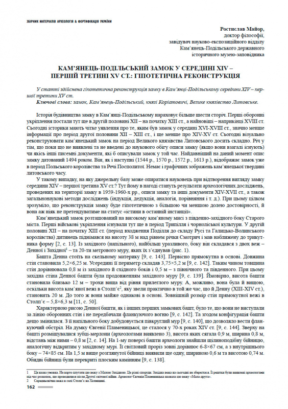 10-1.jpg