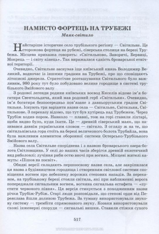 14-1.jpg
