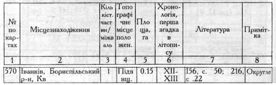 iv-14-1.jpg