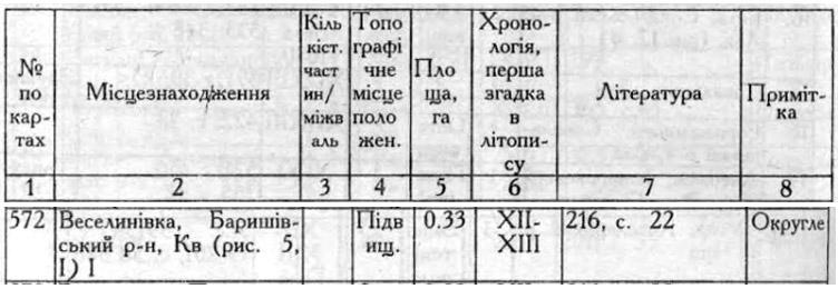 v-06-1.jpg