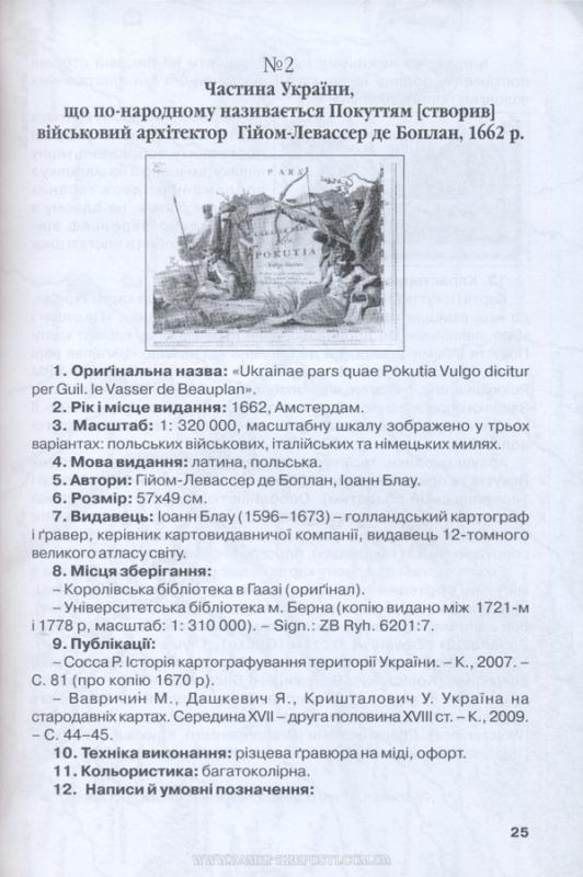 1-06.jpg