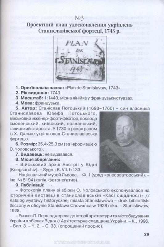 1-08.jpg