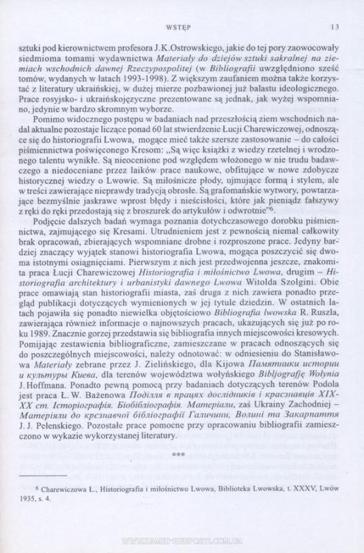 02-5.jpg