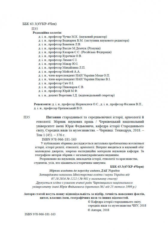 01-2.jpg