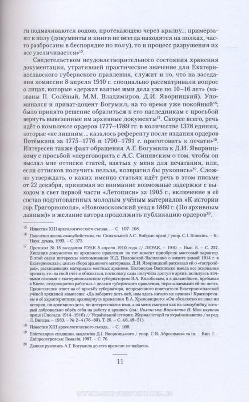 02-04.jpg