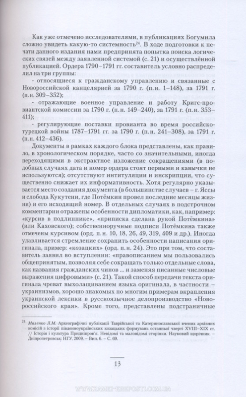 02-06.jpg