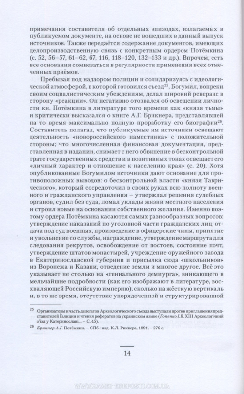 02-07.jpg