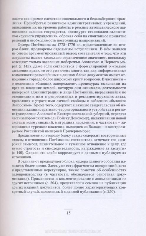 02-08.jpg