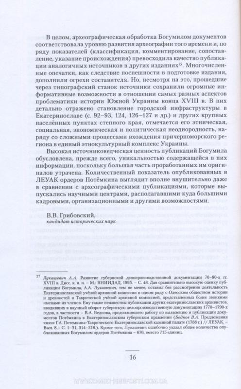 02-09.jpg