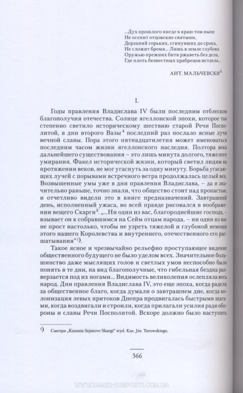 04-02.jpg