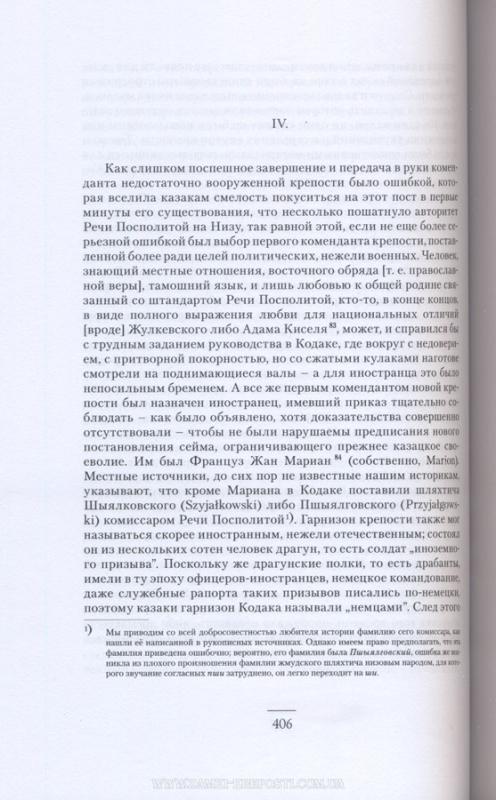 04-05.jpg