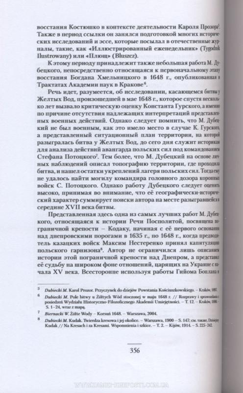 05-2.jpg