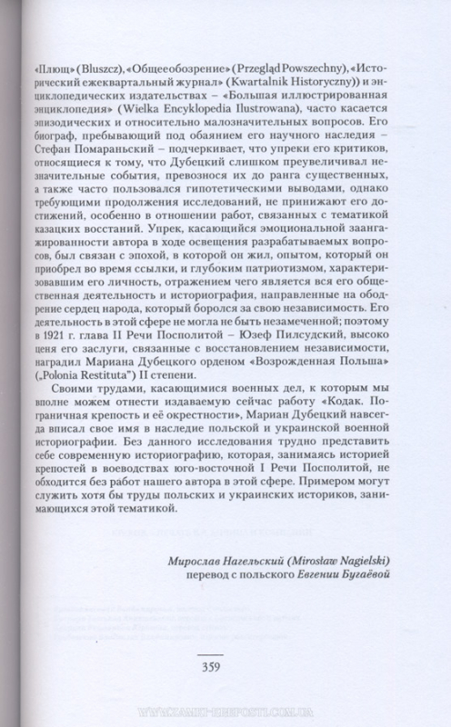 05-5.jpg