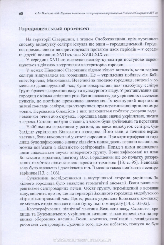 03-05.jpg