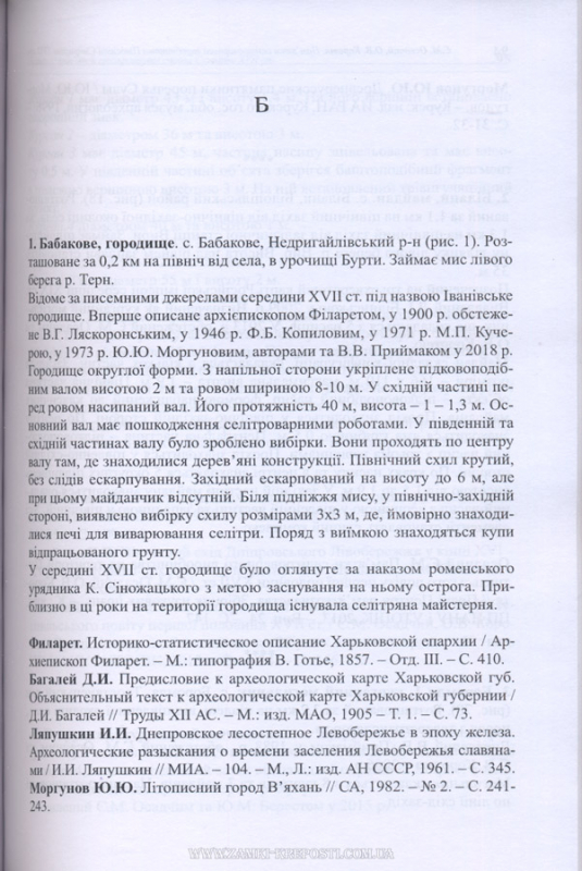03-06.jpg