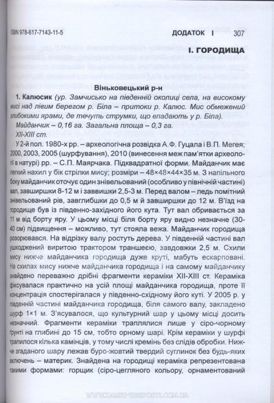 03-11.jpg
