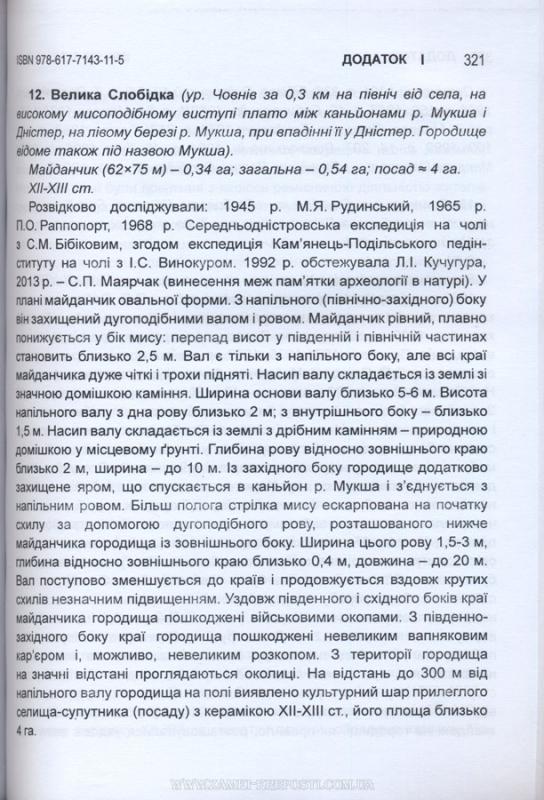 03-12.jpg